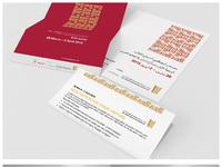 Abudhabi book fair 01 04