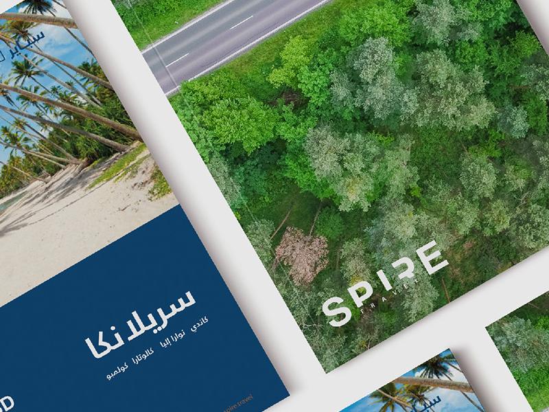 Spire Travel abu dhabi dubai identity travel bahrain logo design branding rebranding