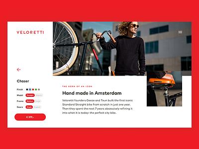 Product page bicycle bike ui