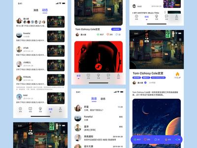 ui.cn app