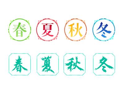 Seasons icons 2 futuristic