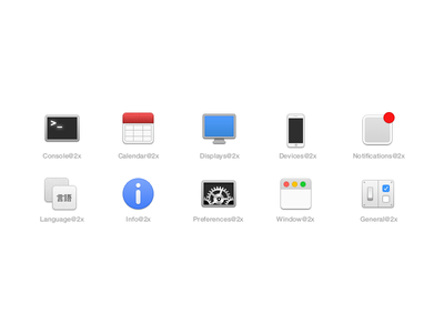 El Capitan icons icons toolbar @2x retina 64px 32px yosemite mac osx
