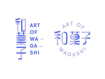 Kanji Exploration typography type lettering wip kanji wagashi