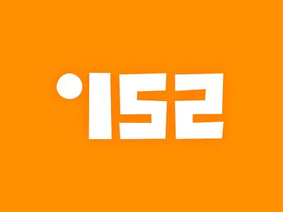 STORE 152 Logo store logo branding identity logotype symbol design illustration