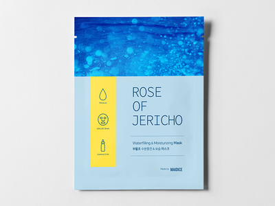 ROSE OF JERICHO - Prototype 04 package jericho rose mask beauty cosmetic product prototype