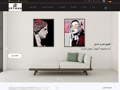 طراحی و اجرای فروشگاه اینترنتی توسط شرکت نیووب seo بهینه سازی سایت طراحی گرافیک طراحی رابط کاربری نمونه کار طراحی سایت portfolio online shop onlinestore onlineshop