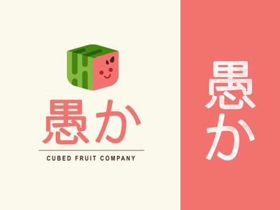 Cubed Fruit Co.