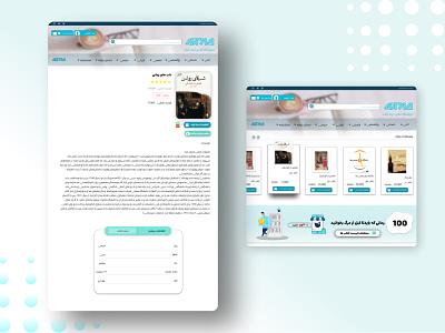 online bookshop illustration ایرانی ایران ux ui ux uidesign designer designs ui persian designers iranian uiux iran icon design