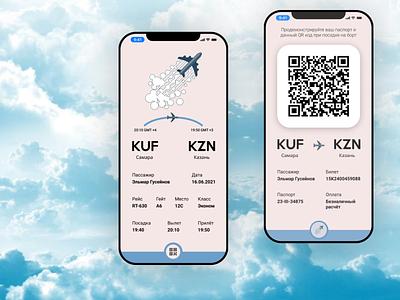 Boarding Pass daily ui dailyui app ui design