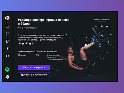 Sports app for TV daily ui dailyui tv flat app ui design