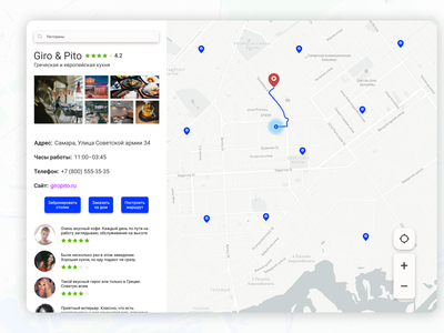 Map dailyui029 daily ui 029 app dailyui ui design
