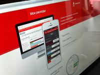 Internet & Mobile Bank service | LANDING PAGE