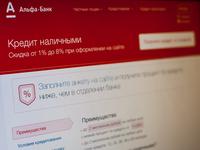 Alfa-Bank Credit