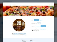 Quick food order service. Consept