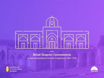 Belad Shapoor Caravanserai minimal vector illustration flat design
