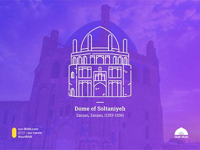 Dome of Soltaniyeh iran vector flat minimal illustration design