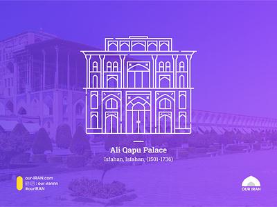 Ali Qapu Palace vector minimal flat illustration design