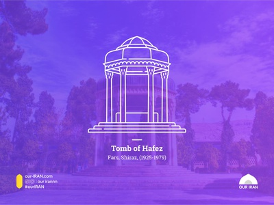 Tomb of Hafez vector minimal flat illustration design