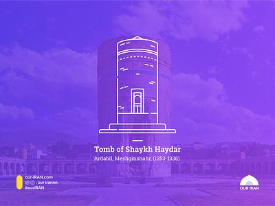 Tomb of Shaykh Heydar vector flat minimal illustration design
