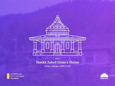 Sheikh Zahed Gilani's Shrine iran vector minimal flat illustration design