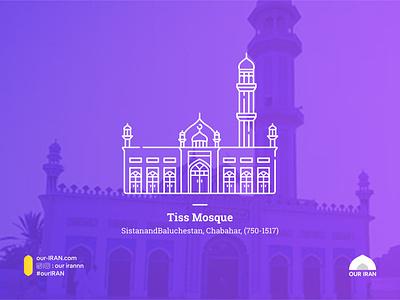 Tiss Mosque iran vector minimal flat illustration design