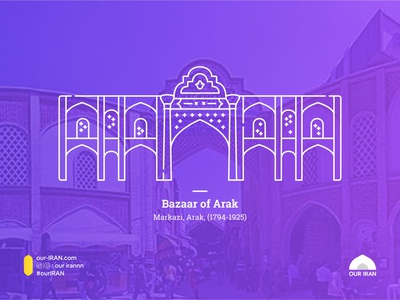 Bazzar of Arak iran vector minimal flat illustration design