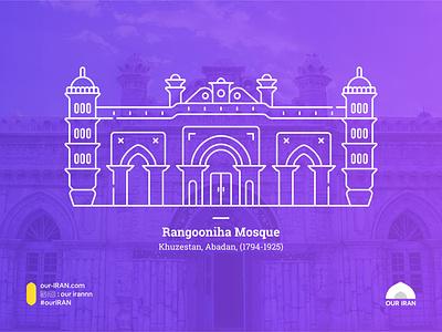 Rangooniha Mosque iran vector minimal flat illustration design