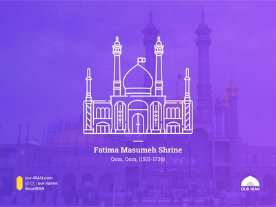 Fatima Masumeh Shrine iran vector minimal flat illustration design