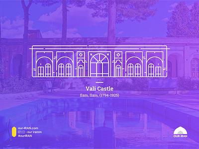 Vali Castle iran vector minimal flat illustration design