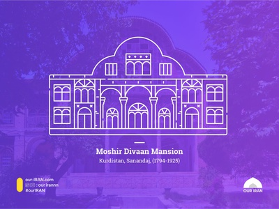 Moshir Divaan Mansion iran vector flat minimal illustration design