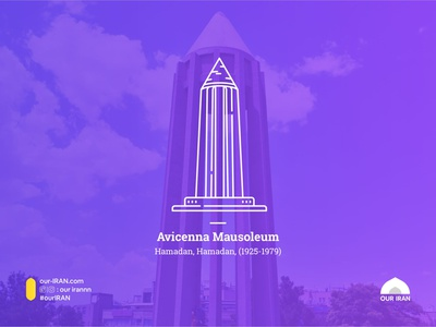 Avicenna Mausoleum iran vector minimal flat illustration design