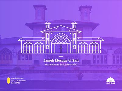Jameh Mosque of Sari iran vector minimal flat illustration design