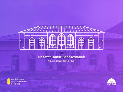 Nazaret House Shahrestanak iran vector minimal flat illustration design