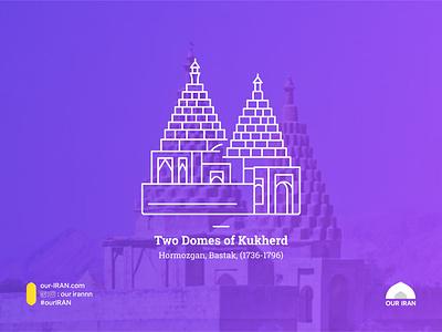 Tow Domes of Kukherd iran vector minimal flat illustration design