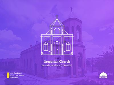 Gregorian Church iran vector minimal flat illustration design