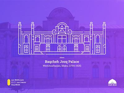 Baqcheh Jooq Palace iran vector minimal flat illustration design