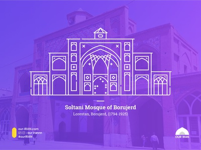 Soltani Mosque of Borujerd iran vector minimal flat illustration design