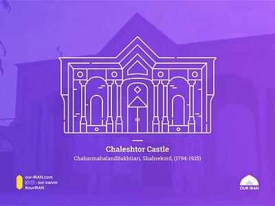 Chaleshtor Castle iran vector minimal flat illustration design