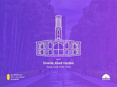 Dowlat Abad Garden iran vector minimal flat illustration design