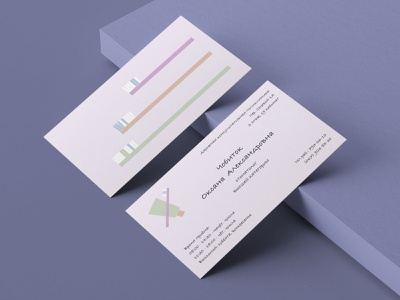 Business card business card branding graphic design
