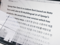 [WIP] New Spoqa Han Sans website