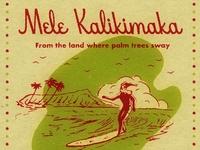 Mele Kalikimaka Illustration