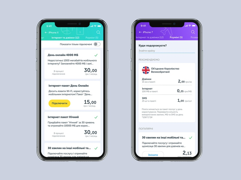 Service tabs ios app interaction list simple design clean ui mobile app product design minimal clean service product ios app