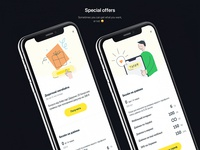 Offer's screens