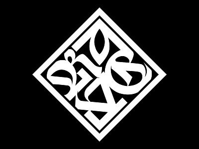 RAVE vector print pltnk lettering calligraffiti calligraphy rave