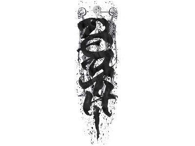 Death каллиграфия brush ink pltnk lettering calligraffiti calligraphy death