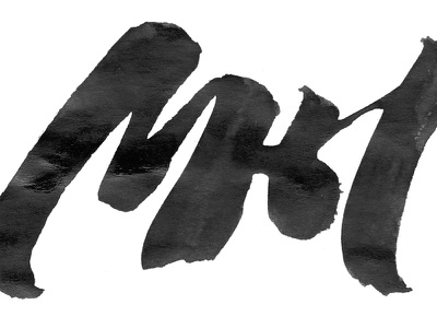 Мы каллиграфия brush ink pltnk lettering calligraffiti calligraphy unity