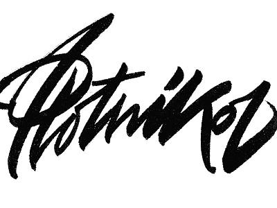 Autograph pltnk letters ink brush lettering calligraffiti calligraphy plotnikov autograph