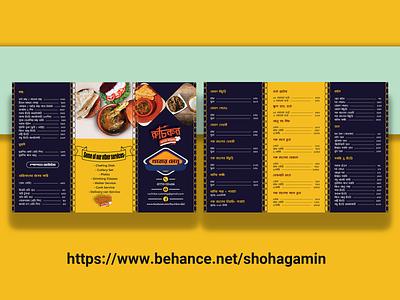 MENU DRSIGN template graphic design restaurants restaurant menu card menu bar menu design