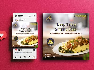 Social Media poster design food template food banner instagram post poster flyer design poster design template design template ads banner graphic design